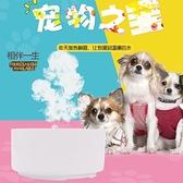 餵食器 貓咪飲水機恒溫加熱寵物飲水器自動恒溫狗狗可加熱水盆碗智慧加溫 宜品