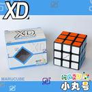 小丸號 XD三階 - 黑 魔術方塊 | OS小舖