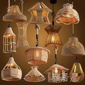 美式鄉村復古工業風麻繩網吧餐廳吊燈xx5415【雅居屋】TW