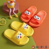 兒童拖鞋夏女童家居室內卡通防滑軟底可愛涼拖鞋【淘夢屋】