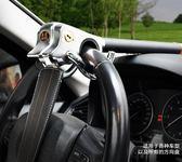 方向盤鎖小車車頭轎車把器汽車鎖具雙向報警龍頭車把車鎖防盜棒球igo   琉璃美衣