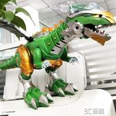 超大號機械龍電動仿真霸王龍會走路燈光聲音恐龍模型兒童男孩玩具 3C優購