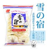 日本 雪宿米果 160g【櫻桃飾品】【28941】