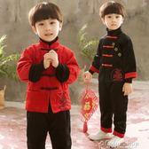 新年 童裝童裝兒童唐裝男童套裝禮服中國風古裝漢服男秋裝寶寶新年裝拜年服   color shop