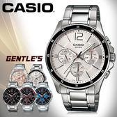 CASIO手錶專賣店 卡西歐  MTP-1374D-7A 男錶  三眼 礦物玻璃鏡面 不鏽鋼錶殼+IP電鍍 不鏽鋼錶帶