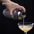 調酒器 酒吧先生 優質日式三段搖酒壺 調酒器雪克壺調酒壺ParolongShaker 米家