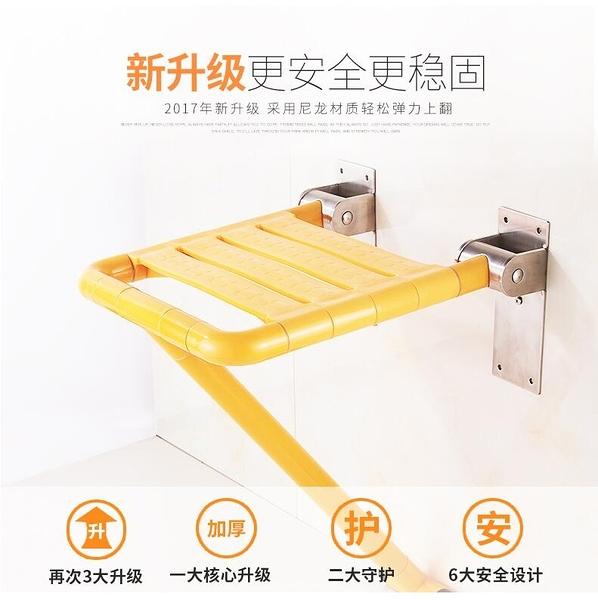 快速出貨 防滑可折疊浴凳醫院養老院衛生間衛浴室老殘疾人洗澡椅子 YJTigo