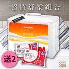 《超值1送2》3M Z370輕柔冬被 標準雙人 送 3M防蹣枕頭標準型2入 防蹣 枕頭 棉被 被子 透氣 可水洗