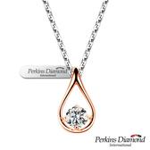 鑽石項鍊 PERKINS 伯金仕18K白金Drop玫瑰金系列 0.20克拉鑽石項鍊