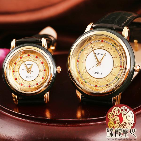 良辰吉時 新疆和闐玉招財手錶 含開光 台灣閭仙派開光 臻觀璽世 IS4597