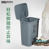 垃圾桶 加厚塑膠腳踏垃圾桶生活室內家用垃圾桶辦公室廚房大號有蓋商用T