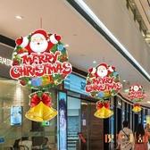 10個裝 聖誕節裝飾掛件吊飾飾品掛件用品布置裝扮道具【倪醬小鋪】