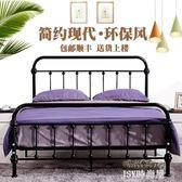 歐式鐵床1.5米簡約鐵藝床雙人床1.8米公主床酒店公寓床1.2鐵架床qm    JSY時尚屋