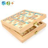 尾牙年貨 木制三合一數獨游戲棋兒童益智親子桌面玩具