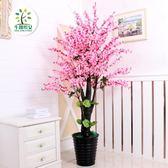仿真桃花假樹盆栽客廳擺設裝飾桃樹落地花室內樹假塑料植物大盆景