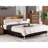 皮床 布床架 MK-647-4 維爾達5尺被櫥式雙人床(不含床墊及床上用品)【大眾家居舘】