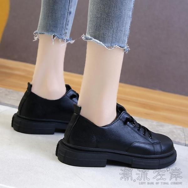 平底繫帶小皮鞋女英倫風復古學院黑色布洛克單鞋女粗跟網紅鞋