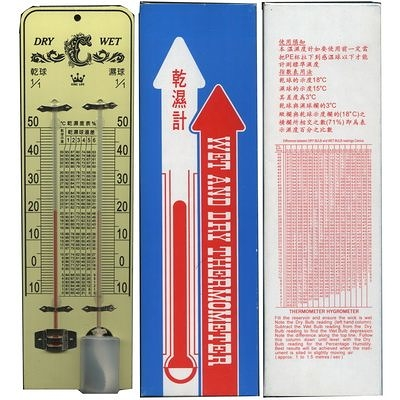 Life 徠福 木製乾濕溫度計NO.2474
