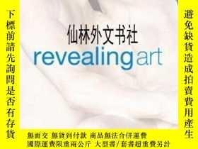 二手書博民逛書店【罕見】Revealing ArtY27248 Matthew Kieran Routledge ISBN:9