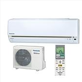 《全省含標準安裝》 Panasonic 國際【CS-LJ71BA2/CU-LJ71BHA2】《變頻》+《冷暖》 優質家電
