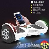 便攜式人體感應平衡車自平衡3-15歲兒童多功能禮物電動滑板車炫酷 阿宅便利店