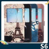三星 Galaxy S6 卡通彩繪保護套 超薄側翻皮套 簡約 開窗 支架 插卡 磁扣 手機套 手機殼