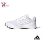 adidas跑步鞋 男女鞋 GALAXY 5 透氣運動鞋 耐磨底 慢跑鞋 跑鞋 路跑 訓練鞋 T9332#白色