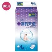康乃馨寶貝天使嬰兒紙尿褲M200片(箱)【愛買】