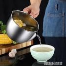 950毫升大容量湯油分離器304不銹鋼濾油壺家用撇油碗分清湯神器 【優樂美】