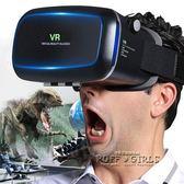 VR眼鏡rv虛擬現實設備游戲機3d手機專用ar一體機眼睛頭盔魔鏡