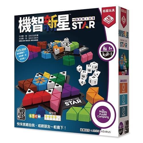 『高雄龐奇桌遊』 機智新星 genius star 繁體中文版 正版桌上遊戲專賣店