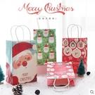 聖誕小尺寸紙袋 聖誕包裝 聖誕節 手提紙...