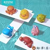兒童洗澡玩具嬰兒玩水鯨魚寶寶洗澡益智玩具套裝【淘夢屋】