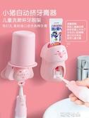 兒童電動牙刷寶寶牙刷小孩子幼兒1-2-3-4-6-12歲軟毛自動嬰兒牙刷瑪奇哈朵