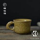 珠光青瓷小魚杯陶瓷辦公泡茶主人茶杯品茗單杯功夫茶具【Kacey Devlin】
