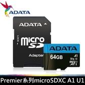 【免運費+贈收納盒】ADATA 威剛 64GB 記憶卡 Premier microSDXC UHS-I (A1 V10)記憶卡X1【終身保固】