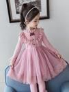 兒童連衣裙 長袖洋裝女童連衣裙新款洋氣蕾...