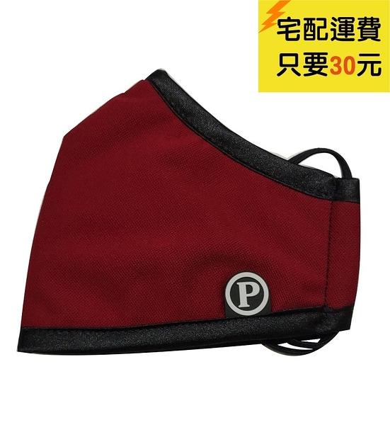 PYX 品業興 抗菌防霾口罩-紅色 (輕薄版)