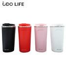 【優多生活】 UDOLIFE 不鏽鋼翻蓋咖啡保溫杯510ml