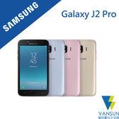 【贈隨身LED燈+立架】SAMSUNG GALAXY J2 Pro J250G 5吋 四核心 智慧型手機【葳訊數位生活館】