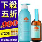 【買就送帕芬香水髮油3入】【Morocco GaGa Oil】摩洛哥醫美級秀髮油100ml+洗髮精580ml(3款任選) (FB)