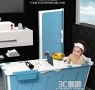 可摺疊泡澡桶大人家用泡澡神器成人浴桶保溫浴盆加厚洗澡桶全身 3C優購