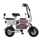 老刀電動自行車親子電動車折疊小型電瓶車女性迷你母子三人代步車