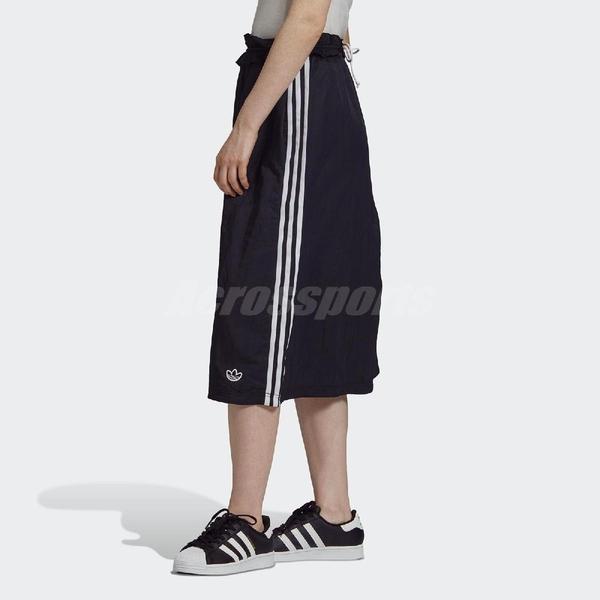 adidas 長裙 Ruffle Skirt 黑 白 女款 裙子 運動休閒 修飾身形 【ACS】 FU3807