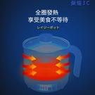 台灣24小時現貨電煮鍋 宿舍學生電煮鍋寢室迷妳多功能小電鍋一體電熱鍋家用火鍋單人小型