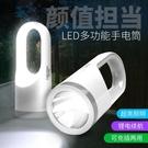 LED超亮強光手電筒可充電遠射家用多功能野外露營USB小巧便攜式 快速出貨