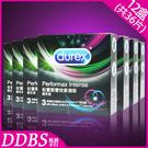 12盒裝 (共36片) DUREX 杜蕾斯 雙悅愛潮裝 3入裝 衛生套 保險套 加大型/大尺碼/顆粒/螺紋 【DDBS】