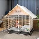 狗籠子中小型犬室內家用帶廁所分離狗窩博美寵物柯基泰迪狗狗圍欄「時尚彩紅屋」