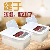 裝米桶米箱家用小號10斤5kg放面粉的容器儲存米面收納箱大米廚房WY