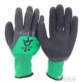 發泡乳膠皺紋勞工手套加厚耐磨浸膠防滑防護建築做工勞動作業 流行花園